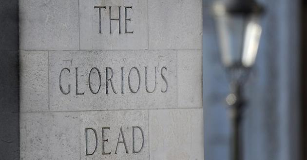 Cenotaph inscription